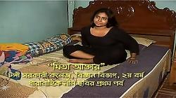 DESHI GIRL MITA