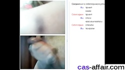 She is from CAS-AFFAIR.COM - Web chat sweet teen girl flashing and br