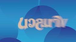 Thai Girl Remote Control Vibrator in PUBLIC